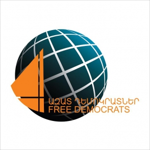 Ազատ դեմոկրատներ կուսակցությունը կոչ է անում չվավերացնել ՀՀ և ՌԴ կառավարությունների միջև կնքված հակասահմանադրական համաձայնագրերը