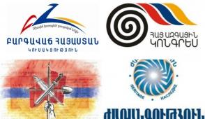 ԱԺ ոչիշխանական 4 խմբակցություններն անընդմեջ հանդիպում են