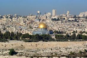 Մահմուդ Աբբասն առաջարկում է Երուսաղեմը դարձնել Իսրայելի ու Պաղեստինի ընդհանուր մայրաքաղաք