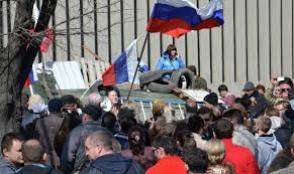 В Славянске запретили деятельность партий УДАР, «Батькивщина» и «Свобода»