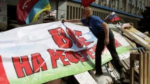 Լուգանսկում և Դոնեցկում որոշել են հանրաքվեն չհետաձգել