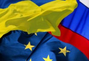 Россия, Украина и ЕС проведут трехстороннюю встречу по газовому вопросу