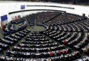 России необходимо начать открытый диалог с Украиной – ЕС