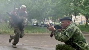 Ополченцы установили контроль над участком украинской границы
