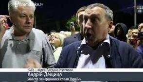 «Պուտի՛ն, խ...». Ուկրաինայի ԱԳ նախարարը հայհոյել է Պուտինին (տեսանյութ)