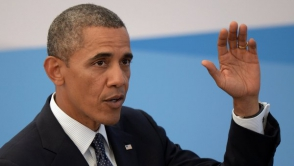 Палата представителей США одобрила резолюцию, позволяющую судить Обаму