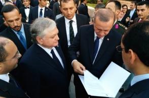 Турции нужна фотография, а нам?