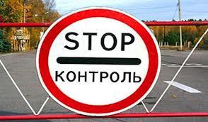 Ռուսաստանն արգելել է մի շարք եվրոպացի պատգամավորների մուտքը երկիր