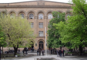 Ճարտարապետության և շինարարության Հայաստանի ազգային համալսարանի հայտարարությունը