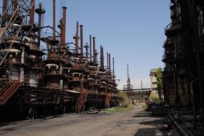 Будет сформирована комиссия по вопросу завода «Наирит»