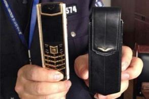 Ոստիկանությունը 110 հազար դոլար արժողությամբ «Vertu» հեռախոսը վերադարձրել է տիրոջը