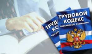 Граждане Армении приравнены в праве на работу в РФ к россиянам
