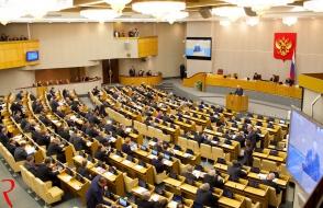 Госдума России приняла заявление в связи со 100-летием Геноцида армян