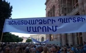 Նաիրիտցիները հերթական բողոքի ցույցը կանեն Կառավարության դիմաց