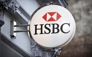 HSBC-ն կկրճատի 25 հազ մարդ. հայաստանյան բանկը դեռ չի մեկնաբանում