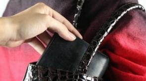 Գողացած դրամապանակը թաքցրել էր գոտկատեղում