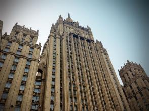 ՌԴ ԱԳՆ–ն նախազգուշացրել է Եվրոպային
