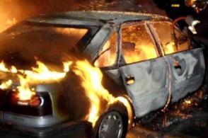 Ավտոտնակում այրվել է ավտոմեքենա