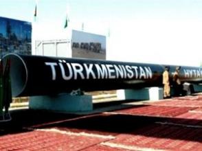 Թուրքմենիան «մեղմացրել է» «Գազպրոմի» նկատմամբ իր պահանջները