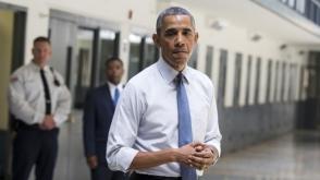 Օբաման բանտ է այցելել