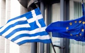 ԵՄ–ն պաշտոնապես հաստատել է Հունաստանին տրվող վարկի չափը՝  7,2 մլրդ եվրո