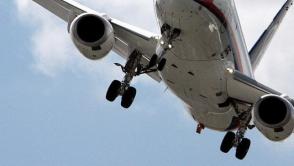 Բուլղարիայում վարչապետի ինքնաթիռը վթարային վայրէջք է կատարել