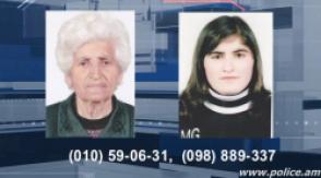 78-ամյա կինը և 25-ամյա աղջիկը որոնվում են որպես անհայտ կորած