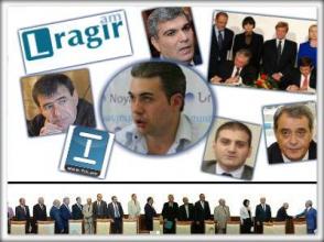 Ինչից է սկսվում հայրենիքի դավաճանությունը