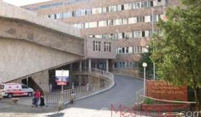 Արտակագ դեպք «Արմենիա» բժշկական կենտրոնում. հիվանդը ծեծի է ենթարկել բժշկին, հնչել է կրակոց