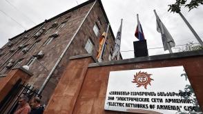 «Интер РАО» и «Ташир» договорились о продаже «Электросетей Армении»