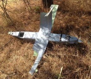 Թուրքական ՌՕՈւ–ն անհայտ ծագման թռչող սարք է ոչնչացրել