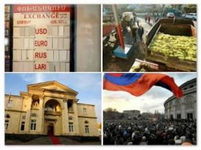Ուժեղ դրամն ու թույլ Հայաստանը