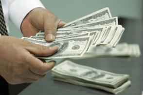 Армении возьмет бюджетный кредит в $300 млн