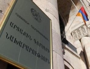 ՀՀ ԱԳՆ–ն խորհուրդ է տալիս զերծ մնալ Եգիպտոս այցելություններից