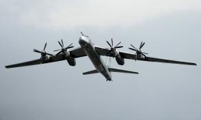 ՌԴ–ն 3–րդ զանգվածային ավիահարվածն է հասցրել Սիրիայում ահաբեկիչների դիրքերին (տեսանյութ)