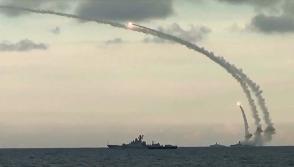 Կասպյան նավատորմից 18 թևավոր հրթիռ է բաց թողնվել Սիրիայում ԻՊ դիրքեր (տեսանյութ)