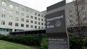 Պետդեպը նշել է ԻՊ դեմ կոալիցիայում ՌԴ դերակատարման հարցը քննարկելու նախապայմանները
