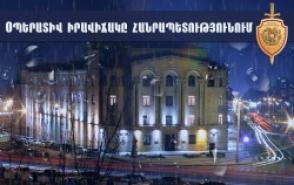Օպերատիվ իրավիճակը հանրապետությունում (դեկտեմբերի 1-ից դեկտեմբերի 2-ը)