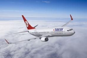 «Turkish Airlines»–ը ՌԴ–ից 3 չվերթ է չեղարկել ցածր պահանջարկի պատճառով