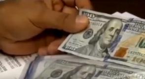Կեղծ 100–դոլարանոցներ իրացնողներ. բերման է ենթարկվել նաև «Ջունգլը»