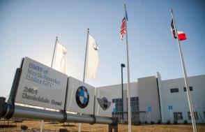 ԱՄՆ–ը տուգանել է «BMW»–ին 40 մլն դոլարով