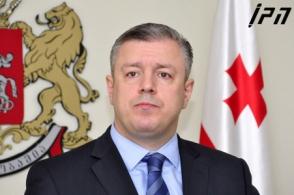 Վրաստանի վարչապետի պաշտոնի համար առաջադրվել է ԱԳՆ ղեկավարի թեկնածությունը