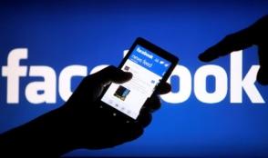 «Facebook»-ով ուղարկված սպառնալիքների հետքերով