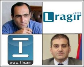 «Lragir.am»–ի և «1in.am»–ի գեղամյանացման վերջին փուլը (տեսանյութ)
