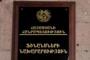 Ֆիննախը տրոհվեց. Սերժ Սարգսյանը հրամանագիր է ստորագրել