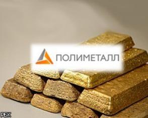 Ռուսական «Polymetal»-ը 25 մլն դոլարով ոսկու հանք է գնում Կապանում