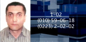 45-ամյա տղամարդը որոնվում է որպես անհետ կորած (տեսանյութ)