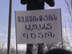 Գառնեցիները նորից ո՛չ ասացին Ազատ գետի ջրազրկմանը (տեսանյութ)