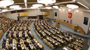 ՌԴ Դաշնային խորհուրդը վավերացրել է ՀՀ–ին նավթ և ադամանդ մատակարարելու մասին համաձայնագրի փոփոխությունները