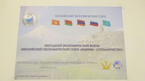 Ծաղկաձորում մեկնարկել է «ԵԱՏՄ- Հայաստան համագործակցություն» ամենամյա տնտեսական ֆորումը
